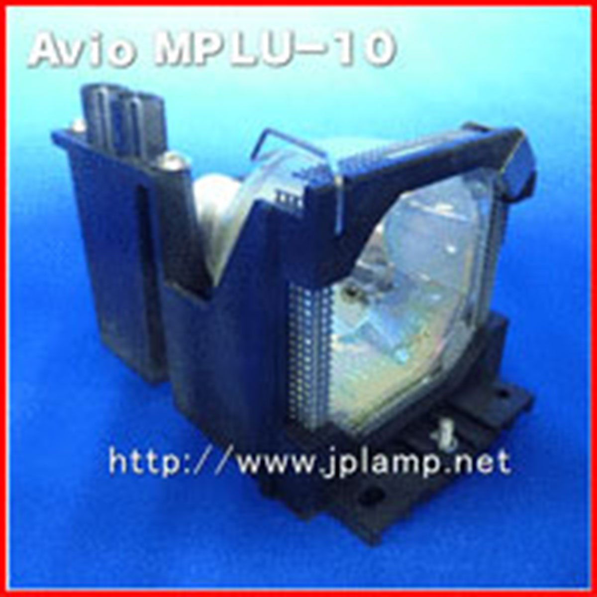 SpArc 交換用ランプ 囲い/電球付き Avio MPAF-10用 Economy Economy Lamp with Housing B07MPT7X9Y