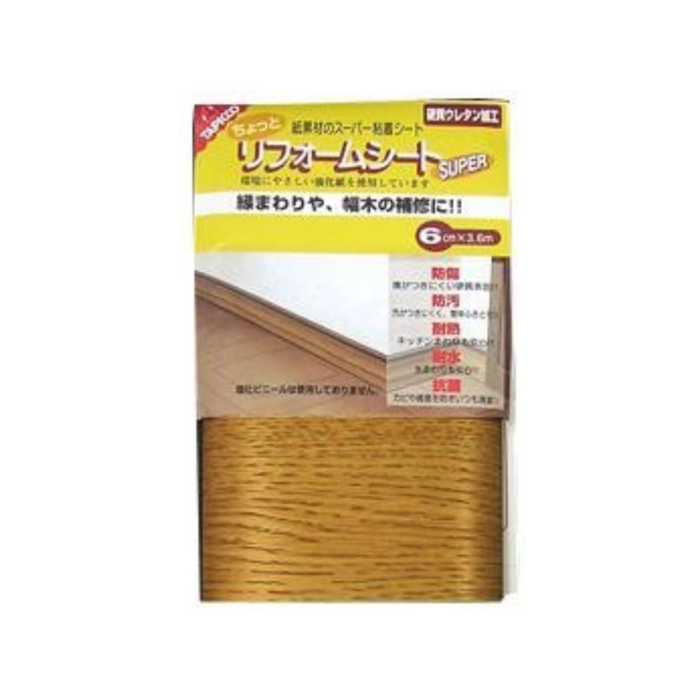 Made in Japan Wooden Pattern Flooring Repair Adhesive Sheet, Size : 2.36 x 141.73 Inch, Light Oak by Lintec Commerce