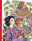 img - for Year of the Rooster: Adult Coloring Book book / textbook / text book