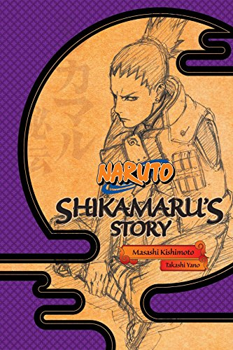 Naruto: Shikamaru's Story (Jump Shonen Naruto)