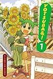 Yotsuba&!, , 0316073873