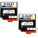 エプソン ICCL81(4色カラー) 互換インク 2個セット 対応機種 PF-70 PF-71 PF-81 リボンキャットオリジナル JAN:4573247400576