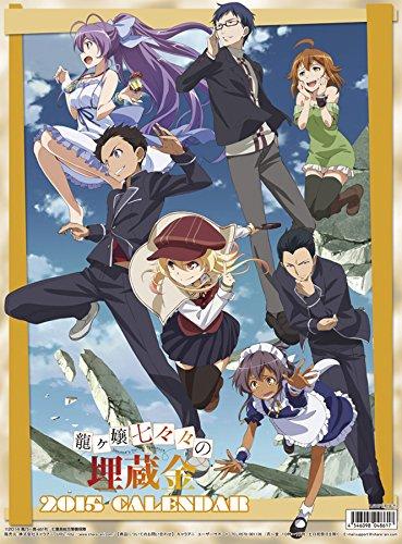 Japanese Anime Calendar 2015 Nanana's Buried Treasure
