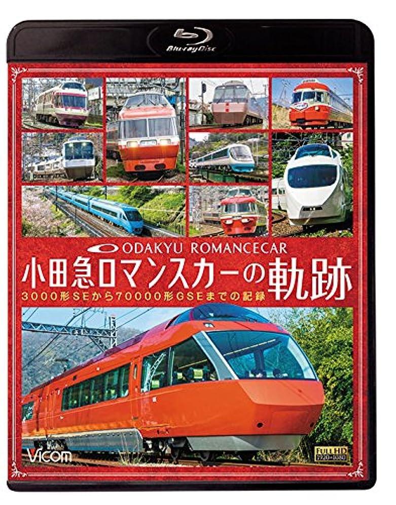 敗北ロープ調停するにっぽん百名山 東日本の山I [Blu-ray]