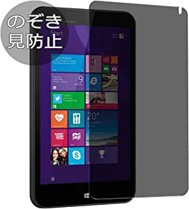"""Synvy Privacy Screen Protector Film for HP Stream 7 Tablet 7"""" Stream7 0.14mm Anti Spy Protective Protectors [Not Tempered Glass]"""