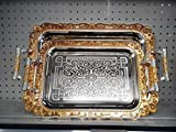 (2 Piece Set) Decorative Food/Coffee Serving Tray, Silver/Gold Rectangular Design