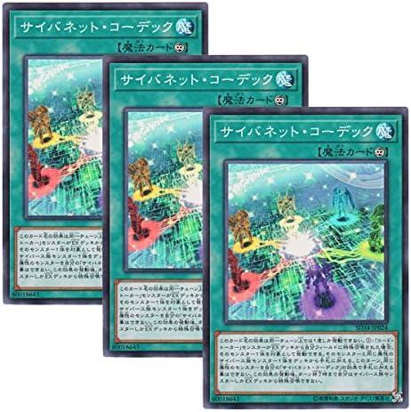 japonais Yugioh EP18-JP049 super rare The King of D