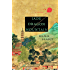 Jade Dragon Mountain: A Mystery (Li Du Novels)