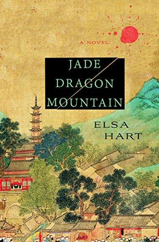 Jade Dragon Mountain: A Mystery (Li Du Novels Book 1) ()