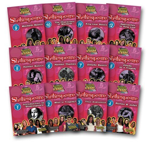 Standard Deviants School - Shakespeare Super Pack (Classroom Edition) by Cerebellum Corporation