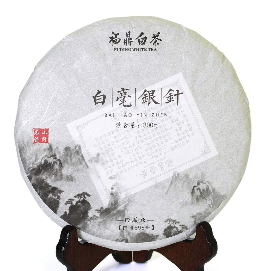 300g (10.58 oz) 2013 Year Supreme FuDing Organic Bai Hao Yin Zhen Silver Needle White Tea Cake by GOARTEA