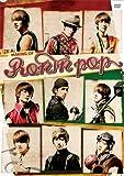 ZE:A MAKING OF RONIN POP [DVD]