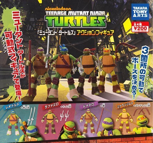 Teenage Mutant Ninja Turtles Mini Action Figure SET of 4 Takara Tomy Nickelodeon TMNT