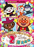 Animation - Soreike! Anpanman Happy Otanjobi Series 2 Gatsu Umare [Japan DVD] VPBE-14402