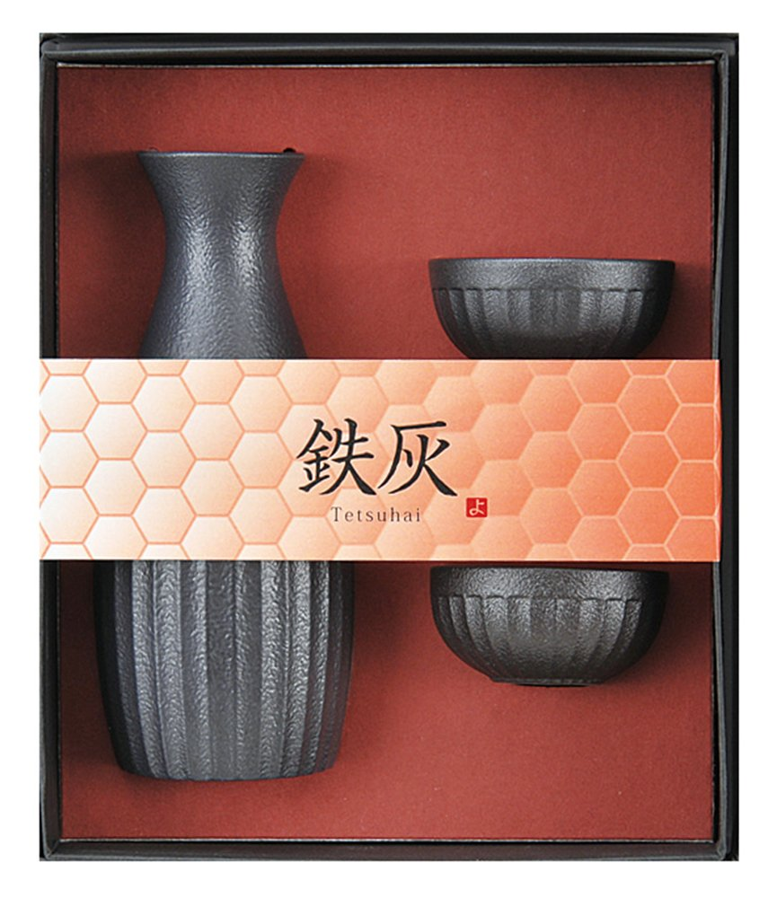 Yamako Pottery Sake Bottle and Cups set GuiNomi & Tokkuri Black 89259