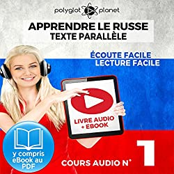 Apprendre le Russe - Écoute Facile - Lecture Facile - Texte Parallèle Cours Audio No. 1