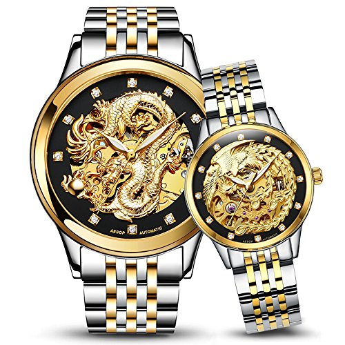 (Dragon and Phoenix Luxury Couple Watches Men and Women Gold Automatic Mechanical Watch Chic Dress for Her or His Set of 2 (Gold Plated Two Tone))