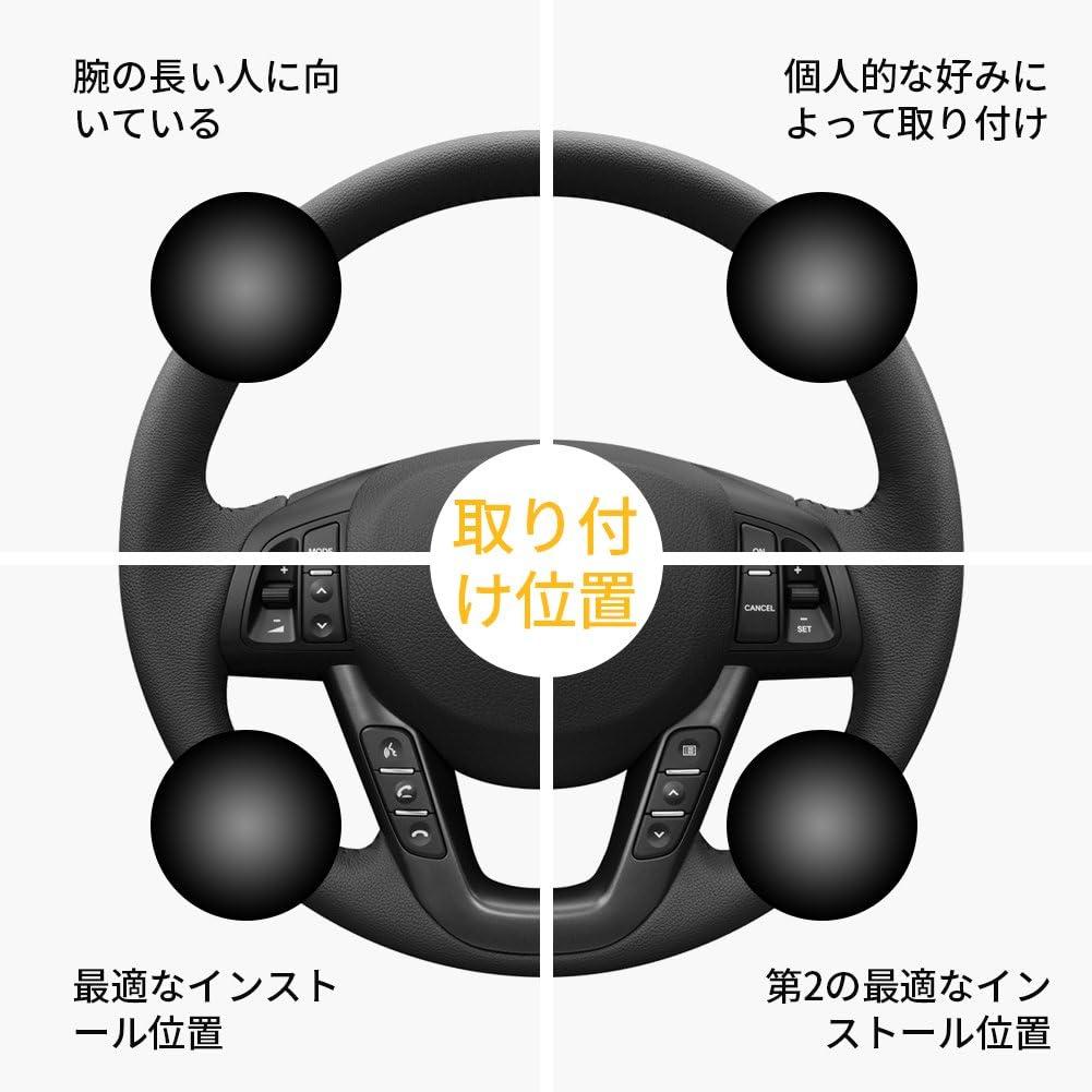 Bouton de volant de voiture poign/ée universelle boule noire de poign/ée de volant robuste de voiture noire