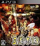 Sangokushi 13 by Koei Tecmo Games