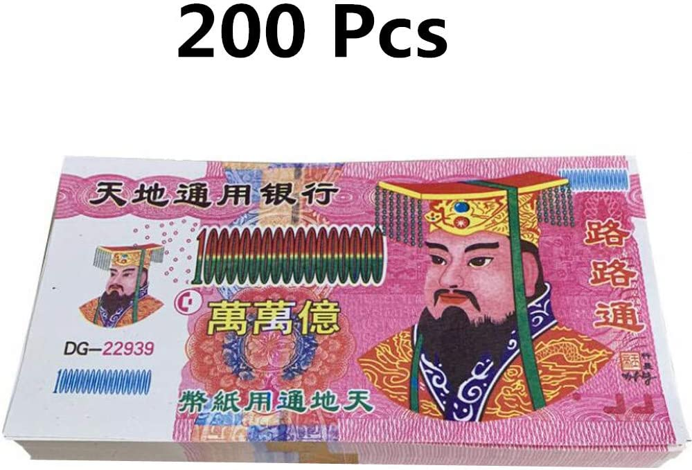 The Qingming Festival and The Hungry Ghost Festival Funeral 400 Pcs Chinese Joss Paper Money Hell Bank Note $10,000,000,000,000,000 Ancestor Money for Tomb-Sweeping Day