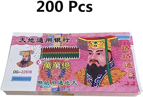 Bring Good Fortune FAYUE 500 Pcs Chinese Joss Paper Ancestor Money Hell Bank Note Strengthen Connection with Your Ancestor