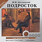 Podrostok Audiobook by Fyodor Dostoevskiy Narrated by Vyacheslav Gerasimov
