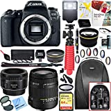 Canon 1892C001 EOS 77D 24.2 MP CMOS (APS-C) Digital SLR Camera with Wi-Fi & Bluetooth (Body) + 18-250mm F3.5-6.3 DC OS HSM Macro + EF 50mm f/1.8 STM Prime Lens + 64GB Deluxe Bundle