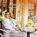 FRENCH SUMMER by SEIJI YOKOKAWA & ICHIRO NADAIRA (2012-06-27)