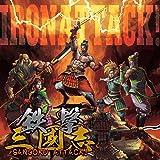 TETSUGEKI SANGOKUSHI -SANGOKU ATTACK!-