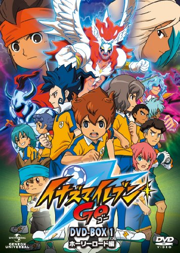 イナズマイレブンGO DVD-BOX[期間限定生産]