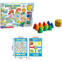 2 in 1 Giant Carpet Folding Mat Snakes & Ladders and Ludo | Kids Family Adult Board Game | 130 x 93 x 0.3 cm | Indoor Outdoor Garden Board Games | Ludo + Snake and Ladder & Giant Dice