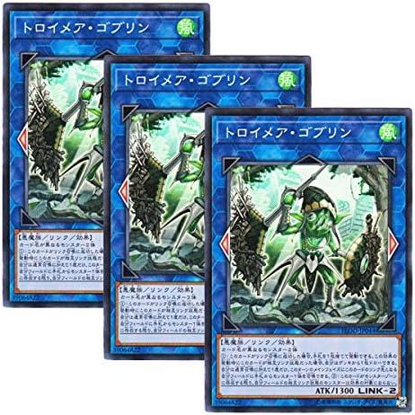 【 3枚セット 】遊戯王 日本語版 FLOD-JP044 Knightmare Goblin トロイメア・ゴブリン (スーパーレア)