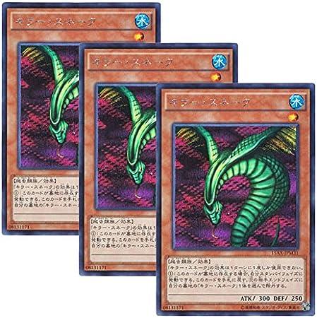 Sinister Serpent 15AX-JPM31 Ultra Rare Jap Yu-Gi-Oh