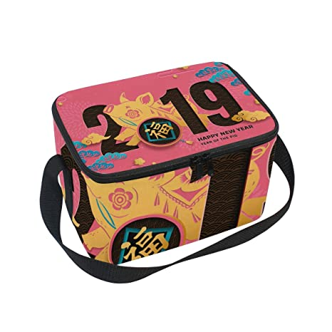 22a73f9170a7 Amazon.com: Happy Chinese New Year 2019 Of The Pig Insulated Lunch ...