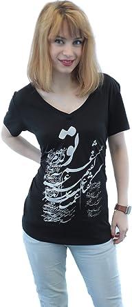 Iranian Persian Calligraphy T-Shirt Farsi love Poem Iran Persia Farvahar Pahlavi