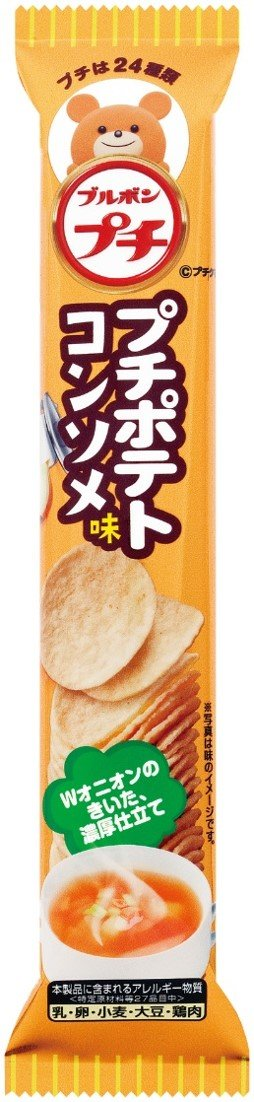 Bourbon Petit Biscuits Cookies Consomme 45g×10 Japan Snack Potato Chips