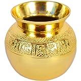bmmetalworks Brass Pooja Lota (Golden)