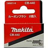 2 X MAKITA CB440 CARBON BRUSHES 194427-5 BTD146 BDF458 BHP458 DRILL (1 PAIRS)