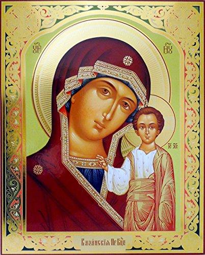 Kazan Icon - 5