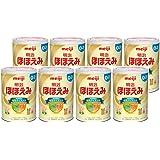 【ケース販売】明治ほほえみ 6400g