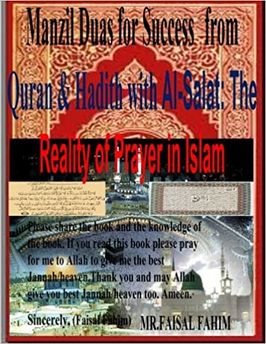 Buy Manzil Duas for Success from Quran & Hadith With Al