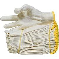 AMLESO Work Gloves Cotton Heavy Duty - for 12Pairs White Gloves Men, Women BBQ Thicker