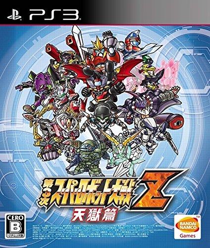 3rd Super Robot Wars Z Tengokuhen Playstation3 [Japan Import] with Rengokuhen product code (V Wars Night Terrors)