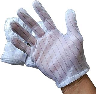 Pigupup 5 Paires White Stripes Imprimé Anti-Statique Gants de Travail Anti-dérapant Gants de Protection électrostatique du Travail