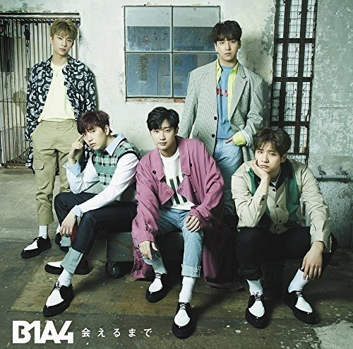 CD : B1A4 - Aeru Made: Version A (Limited Edition, With DVD, Japan - Import, 2PC)