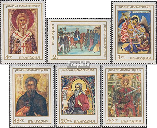 Bulgaria 1850-1855 (Complete.Issue.) 1968 1000 Years Rila-Monastery (Stamps for Collectors) Religion