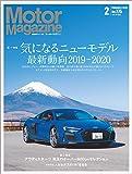 Motor Magazine (モーターマガジン) 2020年2月号 [雑誌]