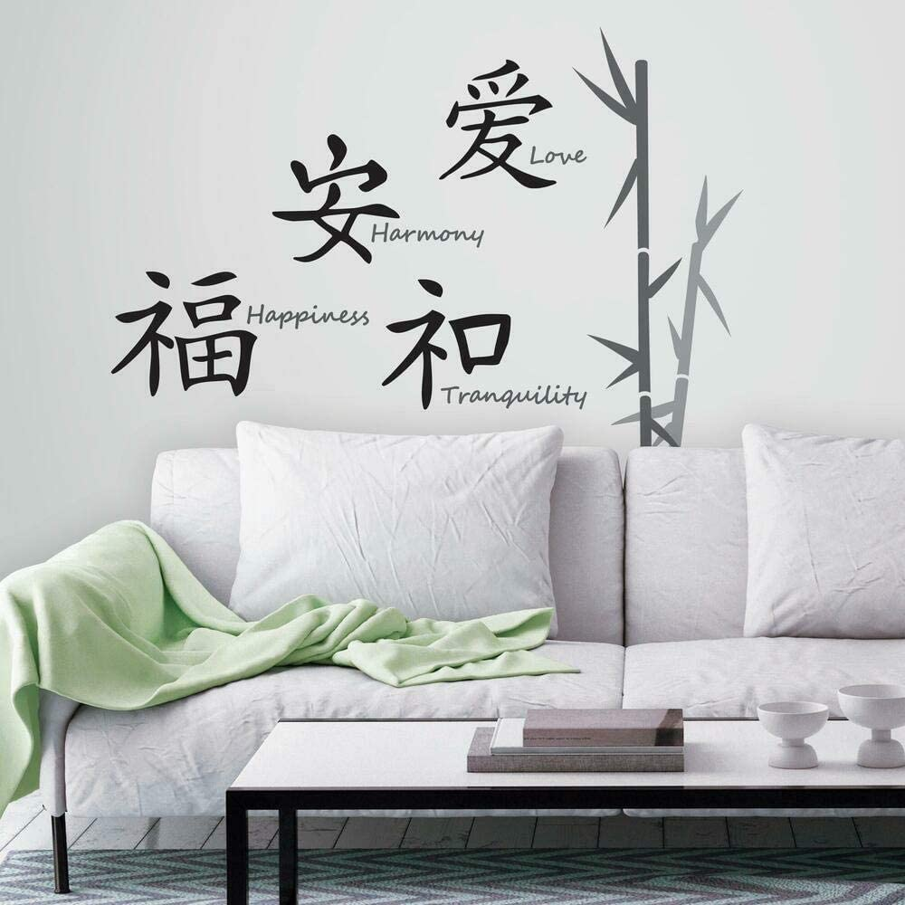 RoomMates Love Harmony Tranquility Happiness Peel and Stick Wall Decals,Love Quote