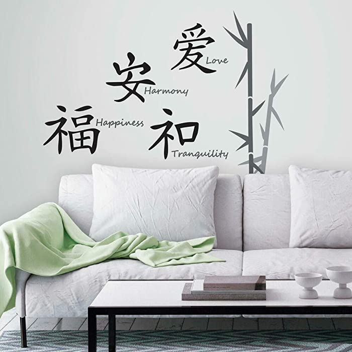 The Best Apache Inspirational Quotes Wall Decor