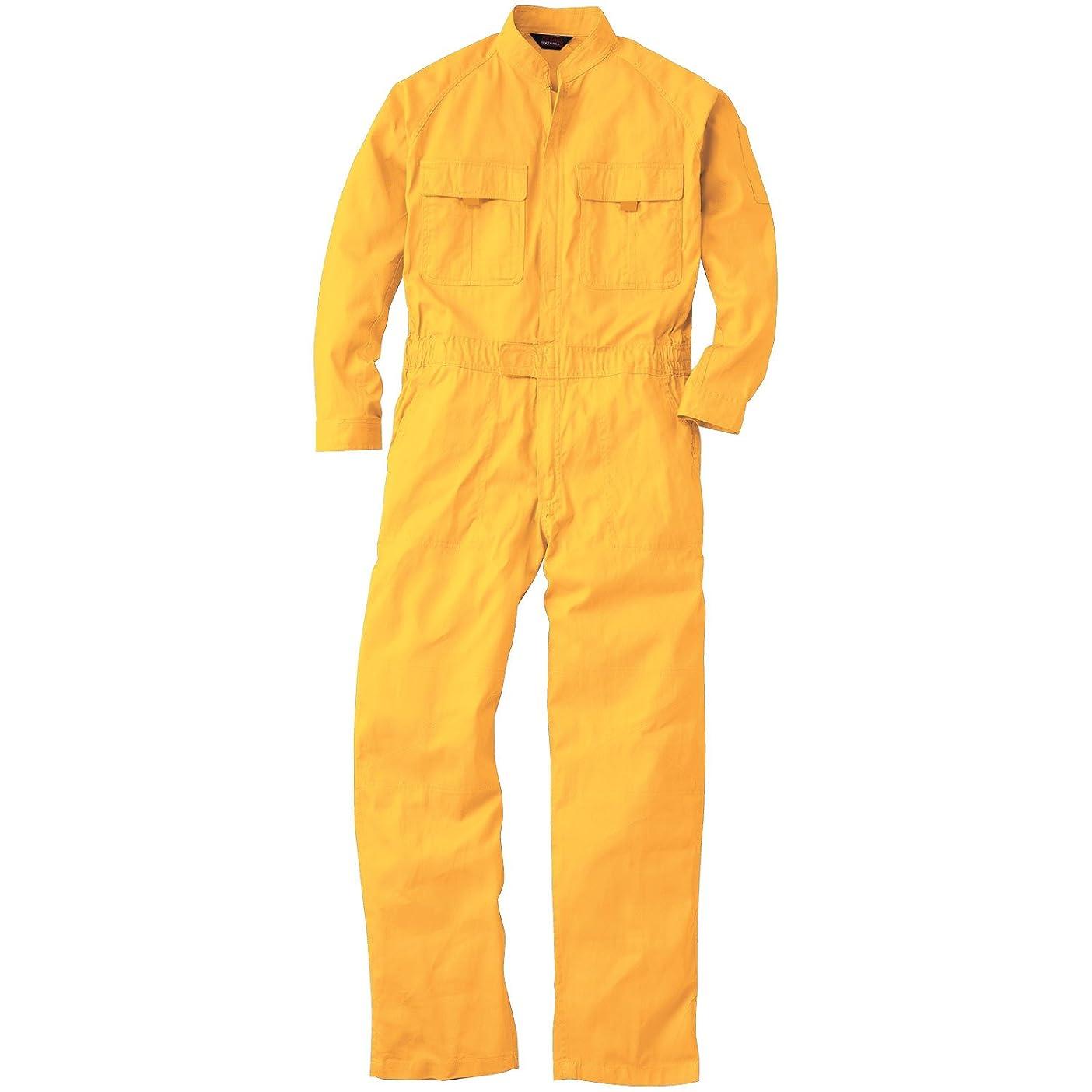 文句を言う最後に家具(キャッチ)Catch 形態安定 男子用 半袖Yシャツ